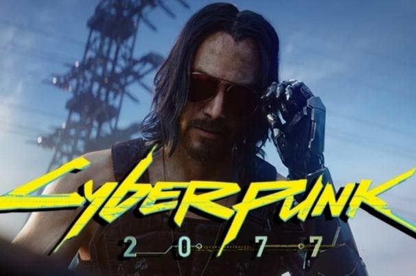 Розыгрыш Cyberpunk 2077 для ПК