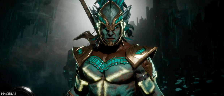 Коталь Кан комбо Mortal Kombat 11